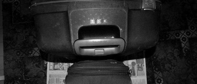 Какой выбрать чемодан на колесах