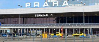 Фото аэропорта Праги