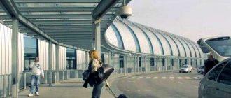 Аэропорт Будапешта