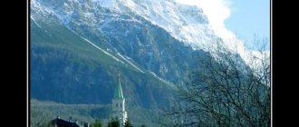Лучшие и самые привлекательные горнолыжные курорты Европы