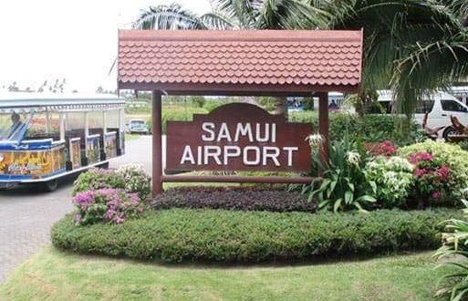Международный аэропорт Самуи (Таиланд)
