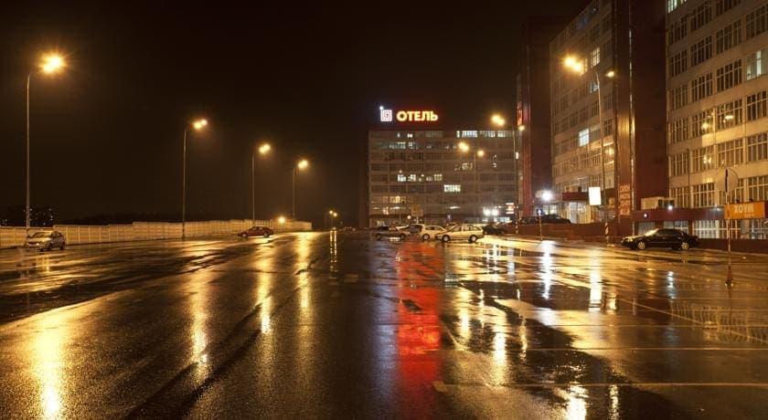Гостиницы Москвы рядом с аэропортом Внуково (VKO)