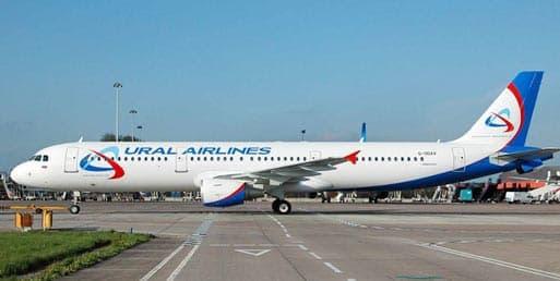 Авиакомпания Уральские авиалинии ввела новые тарифы