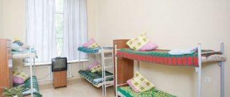 Самое домашнее общежитие – хостел Майский