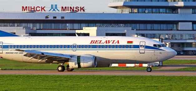 Минск Belavia Белавиа