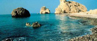 Варианты проживания на Кипре