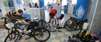 Провоз велосипеда в самолете