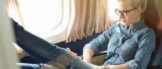 Полет на самолете в джинсовой одежде