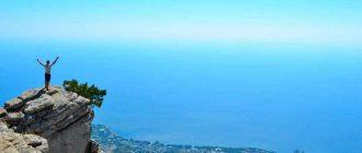 poluostrov Krym