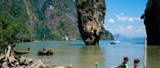 skolko_letet_do_taylanda