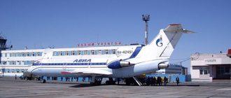 aeroport novyurengoy
